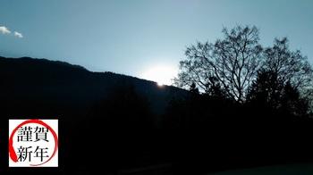 2017-1-1 Sun.jpg