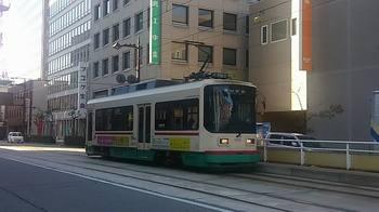 ToyamaLRT2.jpg